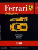 12 - F50 - Časopis Ferrari Collection - bez modelu
