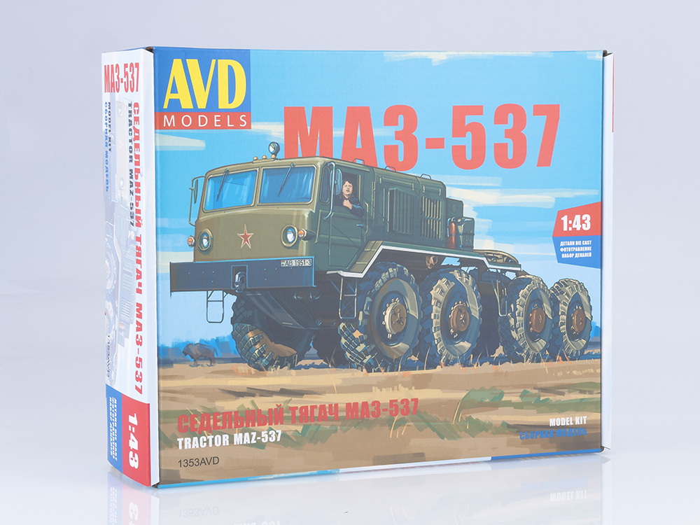 MAZ-537 - model AVD KIT 1:43 časopis s modelem