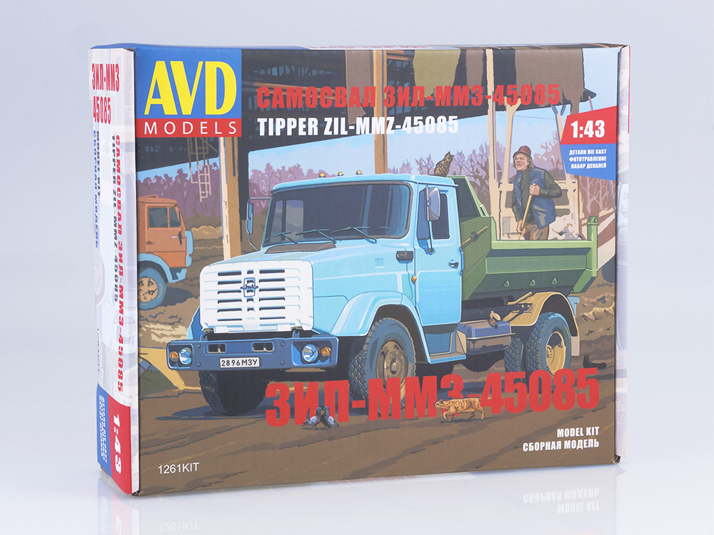 Zil-MMZ-45085 1:43 AVD KIT
