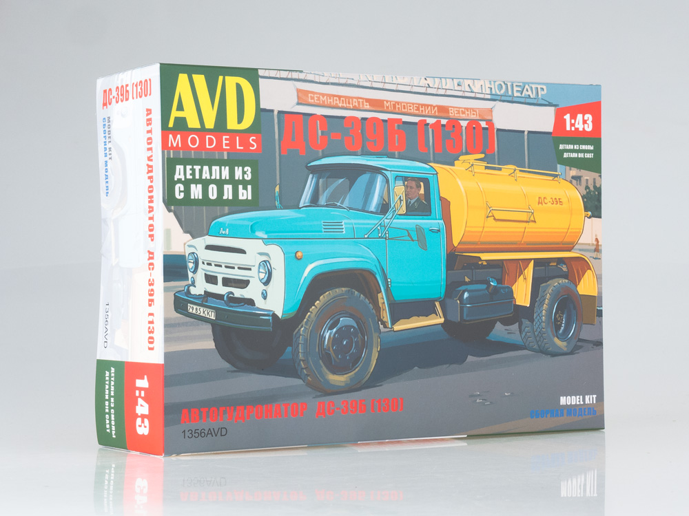 ZIL-130 DS-39B - 1:43 časopis AutoModels s montážní sadou model AVD KIT