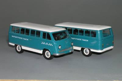 RAF 977DM taxi 1969 - Vector-models