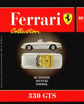 40 - 330 GTS - Časopis Ferrari Collection - bez modelu