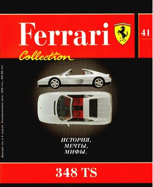 41 - 348 TS - Časopis Ferrari Collection - bez modelu
