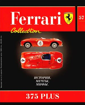 57 - 375 Plus - Časopis Ferrari Collection - bez modelu