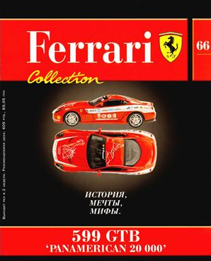 66 - 599 GTB - Časopis Ferrari Collection - bez modelu