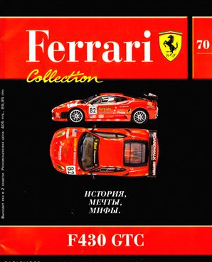 70 - F430 GTC - Časopis Ferrari Collection - bez modelu