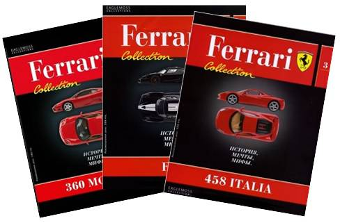 35 - 250 GT Berlinetta Scaglietti - Časopis Ferrari Collection - bez modelu