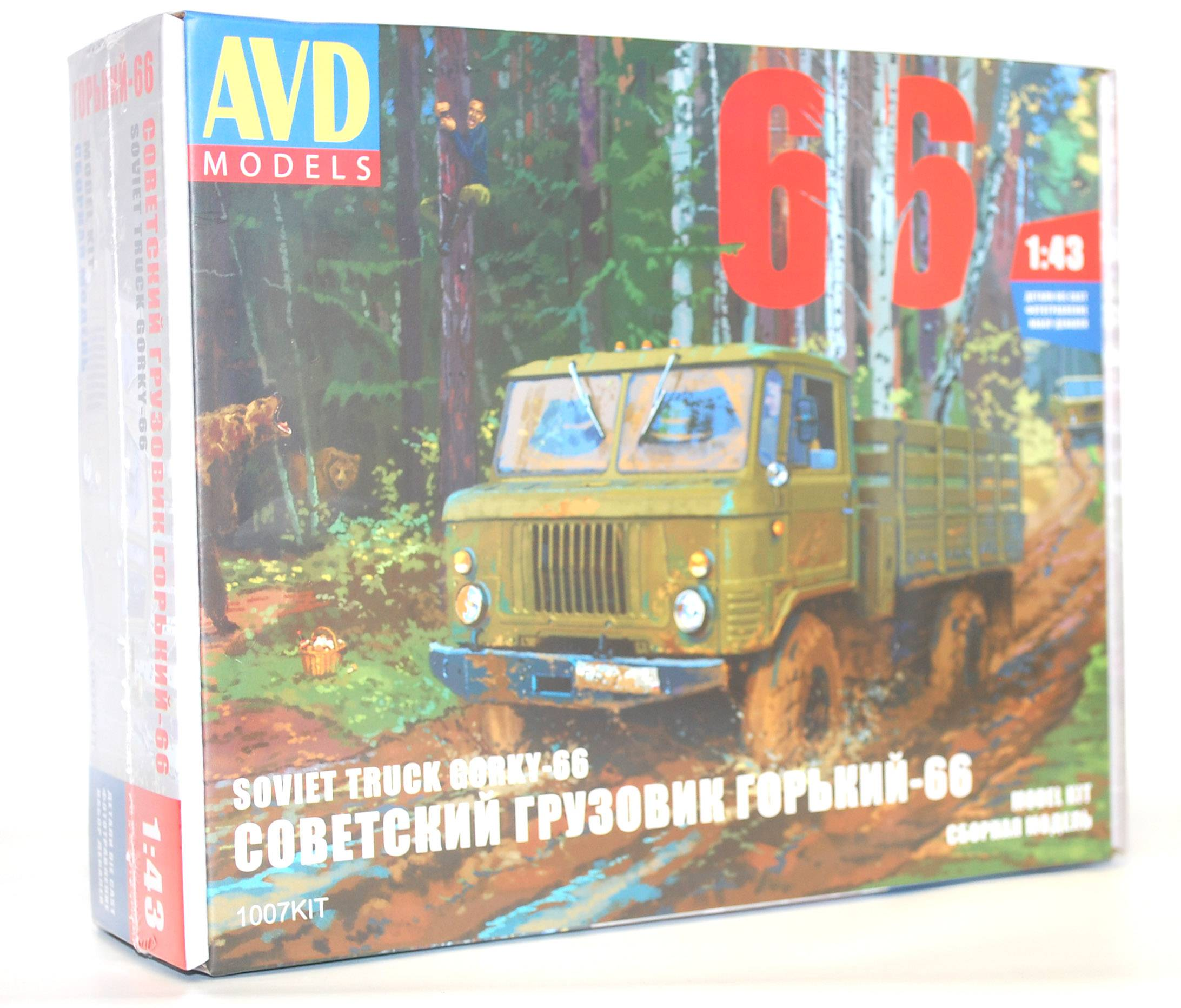 Gaz-66 ''Šišiga'' - model AVD KIT