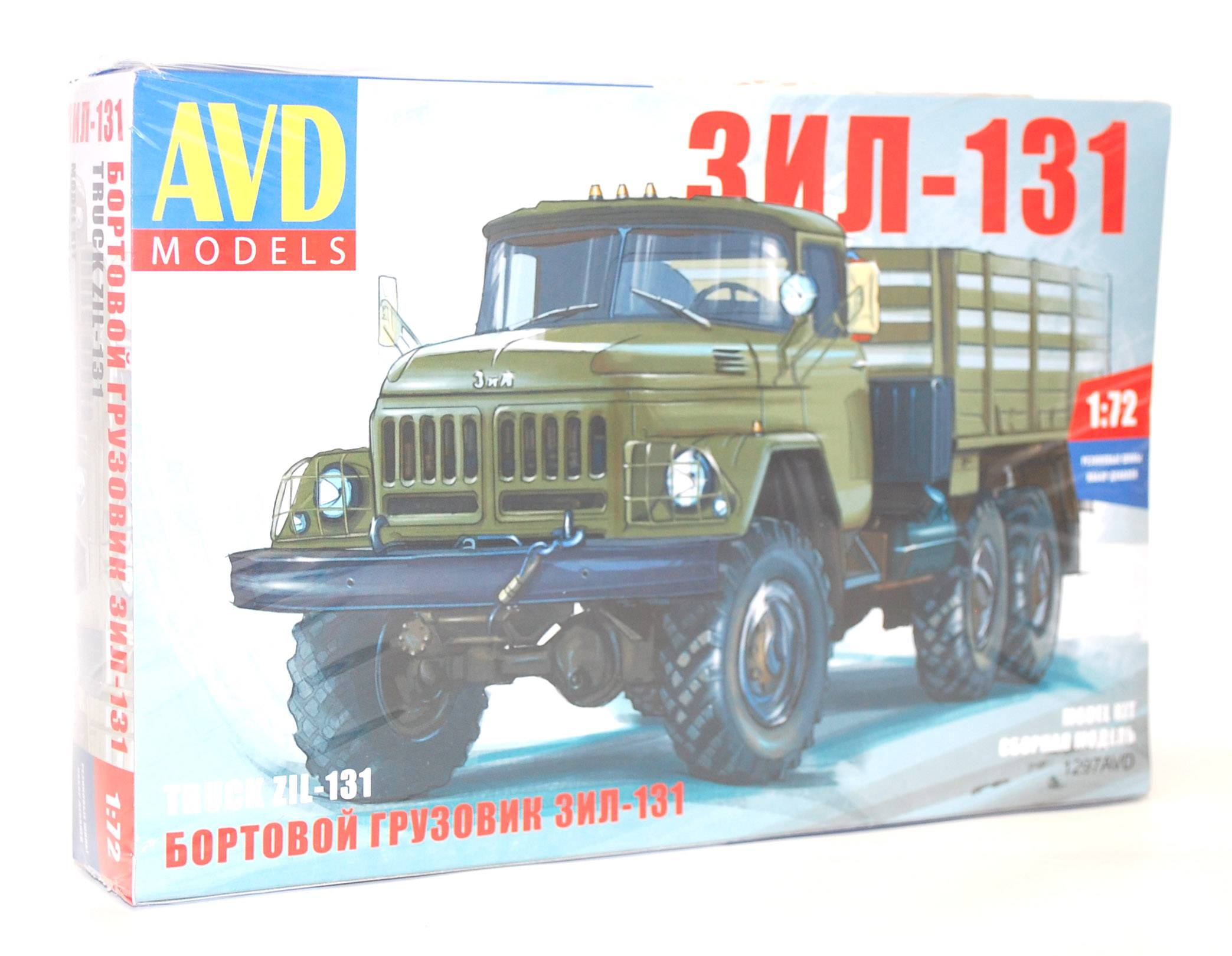 Zil-131 - model AVD KIT 1:72