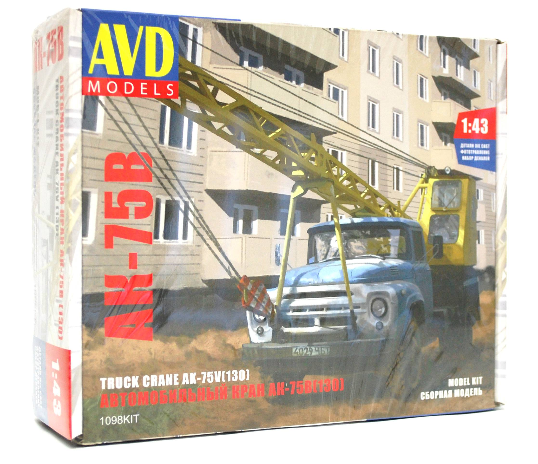 Autoeřáb AK-75B (ZIL-130) - model AVD KIT 1:43