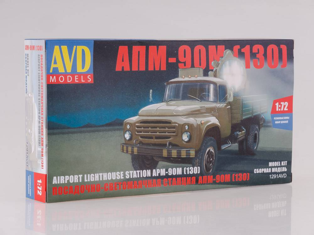 Světlomet  APM-90M (ZIL-130) - model AVD KIT 1:72