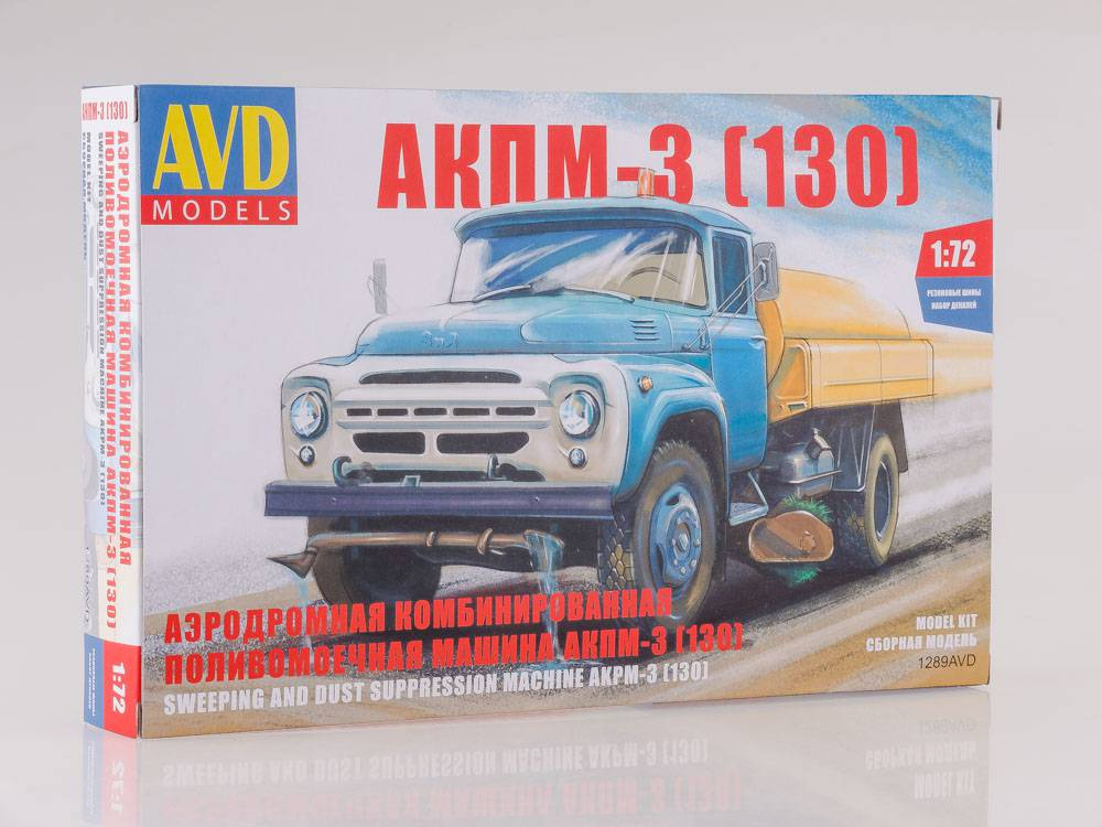 AKPM-3  (Zil-130) - model AVD KIT