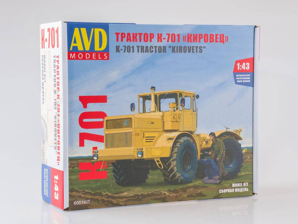 Traktor K-701 Kirovec - model AVD KIT 1:43