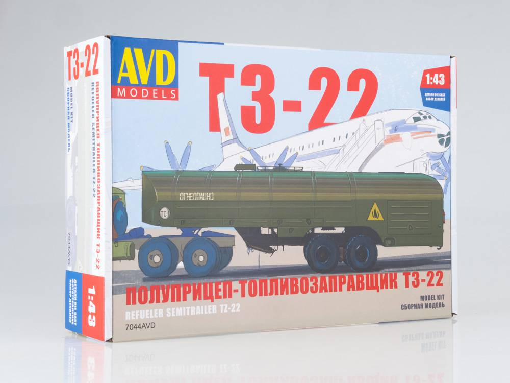 Cisterna TZ-22 - model AVD KIT 1:43