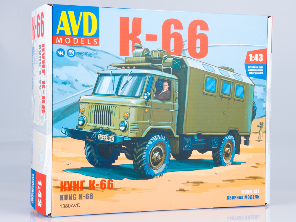GAZ-66 kung - model AVD KIT 1:43 časopis AutoModels s montážní sadou AVD KIT