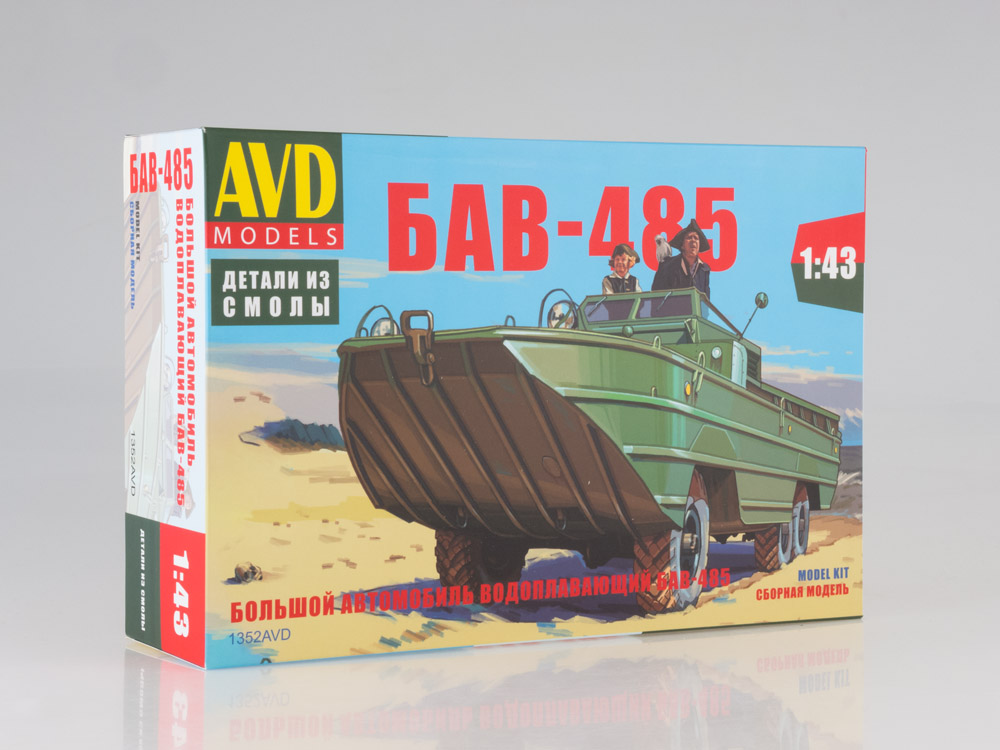 BAV-485 Amfibia - model AVD KIT 1:43 AVD KIT